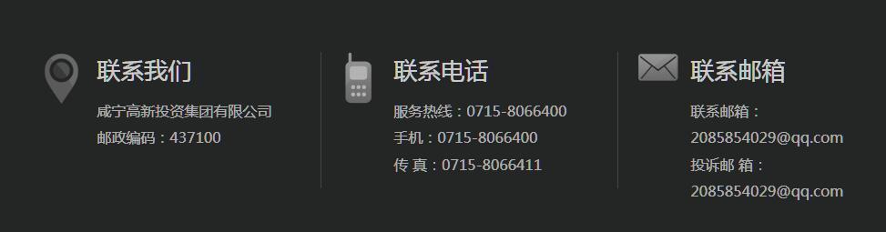 QQ截图20171110171943.jpg